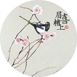 中国风水墨彩绘花鸟吉祥寓意装饰画缩略图