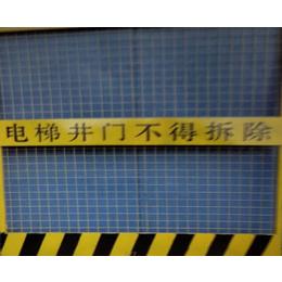 合肥安全防护用品- 安徽华胤有限公司-建筑安全防护用品
