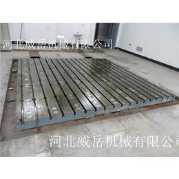 河北威岳2x3.5米6槽厂家直销款铸铁T型槽平台