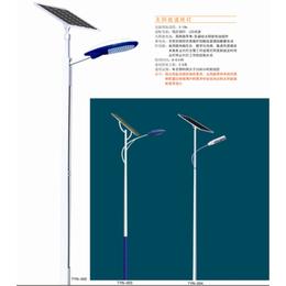 庭院太阳能道路灯-太阳能道路灯-太原亿阳照明公司(查看)