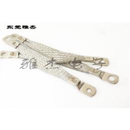 长安大电流铜绞线软连接-雅杰(推荐商家)