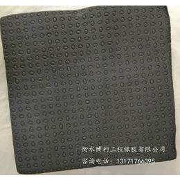 隔声垫 隔音垫 隔声装置单面三层复合毛毡凹印花楼板专用5个厚