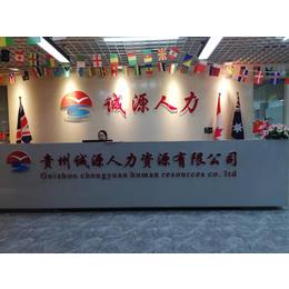 C奧地利招聘中文客服禮儀新西蘭招聘服務員