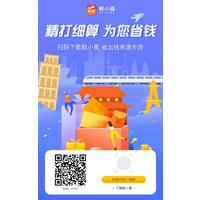 鲸小喜:新零售,中国商家的新战场