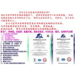 宁波去哪里申办中国315诚信品牌