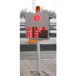 深圳立达高速公路收费站费额显示屏 LED费额显示器缩略图