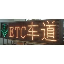 深圳立达生产ETC车道指示器LED车道指示屏质量保证缩略图