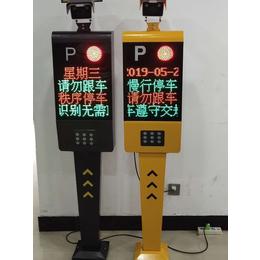 光山 车牌识别 停车场qy8千亿国际 厂家