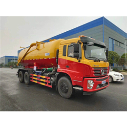 15吨全密封自卸式污泥运输车-配置参数与价格