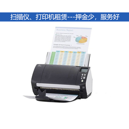 扫描仪报价-合肥亿日扫描仪(在线咨询)-合肥扫描仪