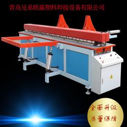 我公司生产自动焊接设备塑料板材焊接机