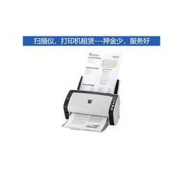 高速扫描仪报价-高速扫描仪-合肥亿日扫描仪(查看)