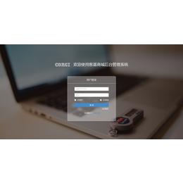 山东直销软件开发 一号泉奖金制度设计公司