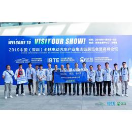 2020 IBTE深圳锂电展