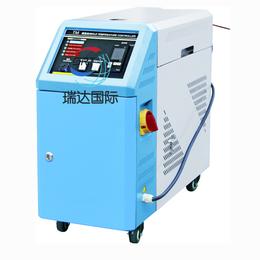 瑞达厂家大量批发 优质运油式温模机高温压铸注塑模温机