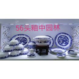 供应景德镇陶瓷餐具 礼品骨瓷餐具 大量批发