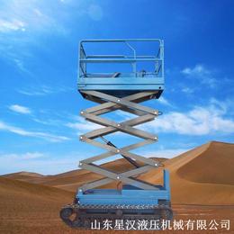 履带升降机 全自动升降平台 高空作业平台 履带行走底盘