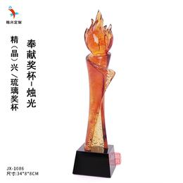 水晶獎杯 琉璃高檔獎杯 珠寶公司年會紀念品