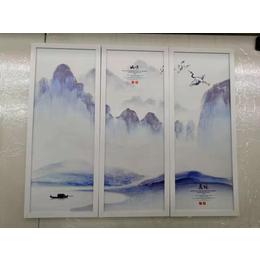 2019新款中式拼接山水画瓷板挂画系列