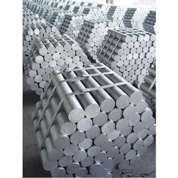 铝合金材料 4004拉丝铝板 带材表面光滑