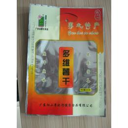 定做西吉县炒货包装袋-点心食品包装袋-四层复合包装袋