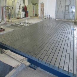 供应1米2米3米4米5米6米铸铁装配平台 T型槽铸铁平板规格