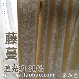 特价窗帘定做安装带样上门测量尺寸海口窗帘店