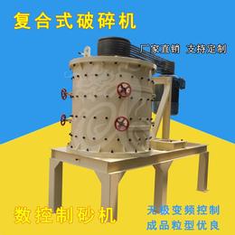 立式制砂机 破碎制沙设备 制砂碎石机
