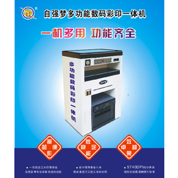 企业员工名片印刷就用小型不干胶印刷机
