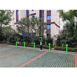 芜湖山野扫码充电站-芜湖充电站价格-智能充电站价格