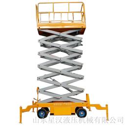 18米升降平台 18米升降机 电动登高车 移动升降台 高空