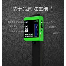 六安电动车充电站-来充充电站-电动车充电站厂家招商