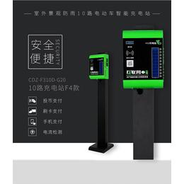 芜湖山野十路充电站-六安电瓶车充电站-扫码电瓶车充电站