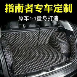 指南者专车后备箱垫