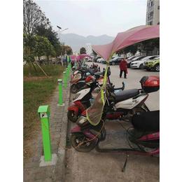 扫码电动车充电站价格-滁州电动车充电站-来充充电站