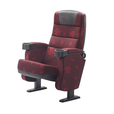 弹簧+阻尼PU定型棉冷轧钢板剧院椅