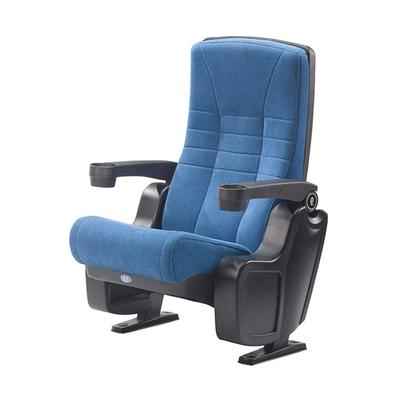 弹簧+阻尼PU定型棉冷轧钢板剧院椅51