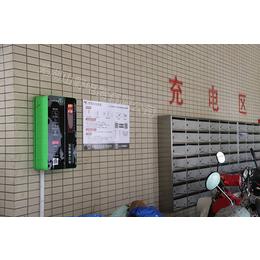电动车充电站价格-充电站价格-芜湖山野扫码充电站