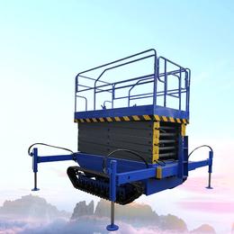 履带升降机 履带升降平台 全自行升降车 高空作业平台报价