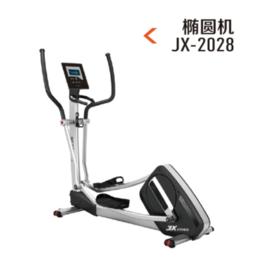 JX-2028椭圆机
