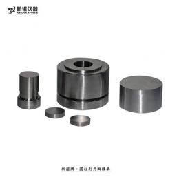 MJK-Y 易退模圆柱形开瓣模具 直径11-20mm 新诺