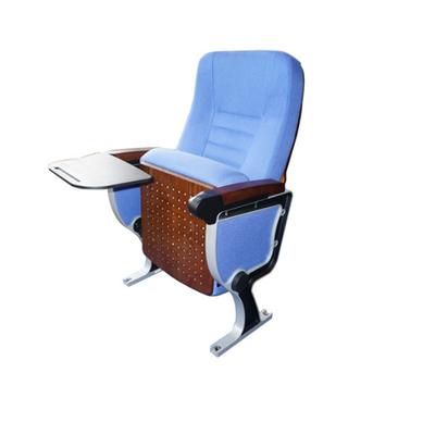 重力弹簧都可PU定型棉铝合金会议椅