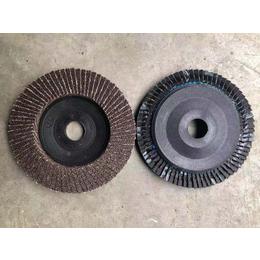 厂家直销百叶片百叶轮打磨片砂布轮100 125 150