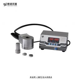 新诺 圆柱形电加热模具 热压制样成型磨具 DJR-600A型