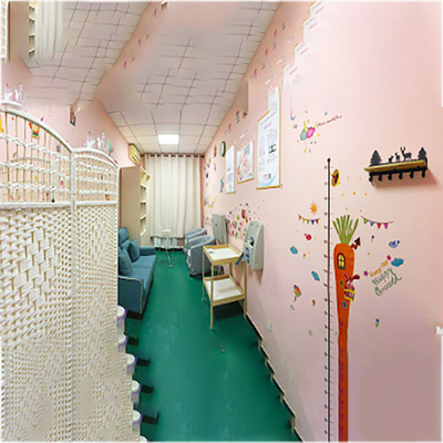 心理辅导室