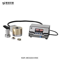 圆柱形加热模具 DJR-600AG高温直径3-20mm 新诺