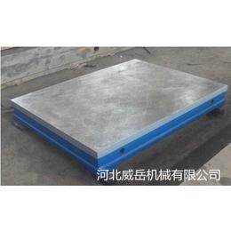 铸铁试验平台厂家现货销售拒绝中间商赚差价