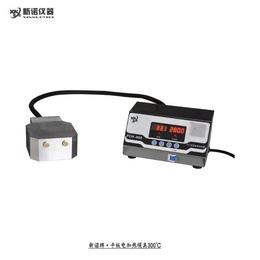 新诺- 双平板电加热模具 DJR-600C型 油压制样模具