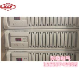 许继ZZG23A-40110高频开关整流模块现货供应