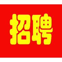 江西简雅酒庄 :面向社会招聘公告!!!